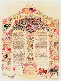 the ketubah not just for jewish wedding ceremonies anymore rich