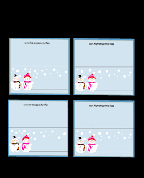 printable christmas cards free online free online printable christmas card templates merry christmas