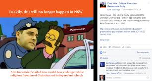 Extreme Memes - fred nile meme extreme simpsons memes before it was cool