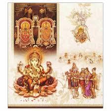 ganesh wedding invitations hindu wedding invitation cards