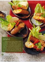 cuisiner magazine ข าวและก จกรรม