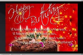 happy birthday cards ipad apps u0026 games on brothersoft com