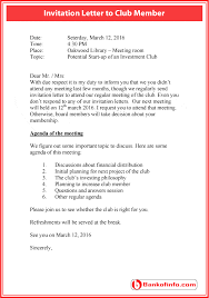 letter to club member to attend a meeting