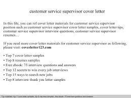 sample customer service supervisor cover letter cover letter