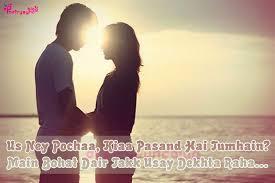 Best Love Poems And Quotes by Love Poetry Yeh Sang Dilon Ki Dunya Hai Yahan Sunta Nahi Faryad