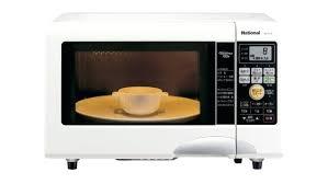 Microwave Toaster Oven bo Kanji And Kana Sasayuki