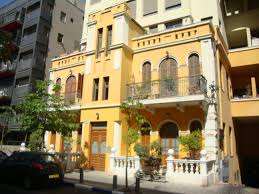 3 Room Apartment by Balfour Street Charming 3 Room Apartment In One Of The Most