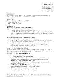 basic resume objective for a part time job this is part time job resume first time resume template teen