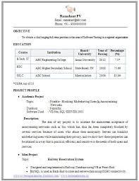 Vitae Resume Template Resume Template Microsoft Word 2007t Word 2007 Uxhandy Com