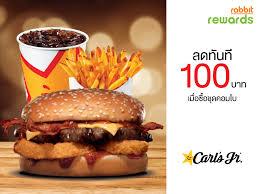 cuisine flash rabbit rewards flash carl s jr ส วนลด 100 บาท สำหร บช ดเบอร เกอร