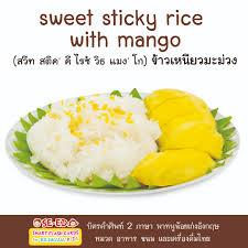 cuisine flash ภาษาอ งกฤษ อาหารไทย flash card