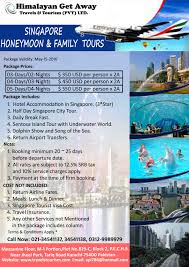 Family Packages 2016 Pakistan Announcing 2016 Singapore Honeymoon Family Tour Packages