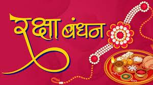 raksha bandhan importance रक ष ब धन क महत तव