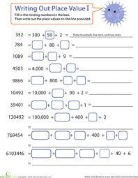 learning place value worksheet education com
