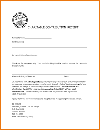 non profit donation receipt template 122655374 png scope of work