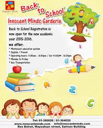 innocent minds hazmieh news u0026 events
