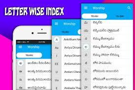 telugu christian lyrics android apps on google play