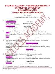 2 tet paper ii 2012 question u0026 answer with maths solutions pdf