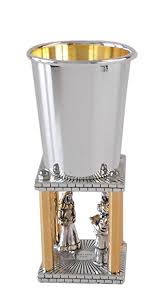 chuppah dimensions silver plated wedding canopy chuppah kiddush cup