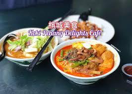 fa軋de meuble cuisine 国记槟城美食koki penang delights cafe accueil