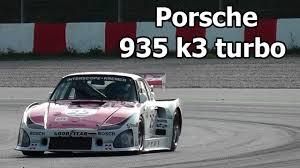 Porsche 935 Turbo Porsche 935 K3 Kremer Interscope Youtube