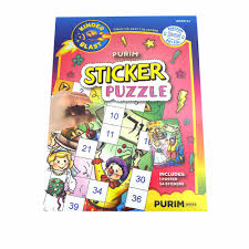 purim gifts purim gifts purim sticker puzzle