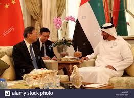 emirates bureau abu dhabi united emirates 30th apr 2018 visiting