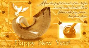 shofar welcomes rosh hashanah free wishes ecards greeting cards