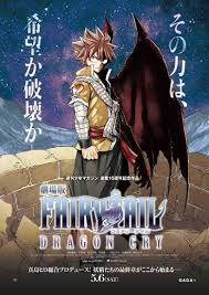 movies watch fairy tail dragon cry online