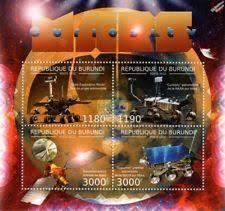 burundian space postal stamps ebay