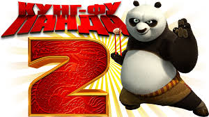 kung fu panda 2 movie fanart fanart tv