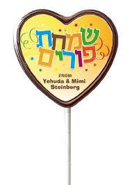 heart lollipop chocolate heart lollipop