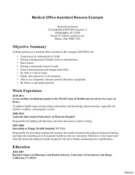exle of basic resume laboratory animal technician sle resume exle 100 dental of lab