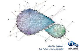 siege tunisie telecom tunisie telecom siège social les berges du lac tunis magiqbox