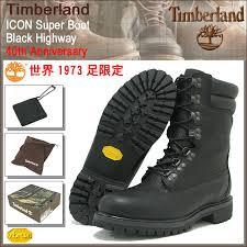 buy timberland boots pakistan field rakuten global market timberland timberland boots