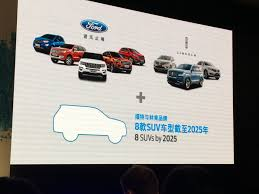6 things we learned today about ford u0027s plan for electric vehicles