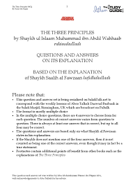 questions on the three fundamental principles explanation by