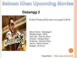salman khan upcoming movies 2017