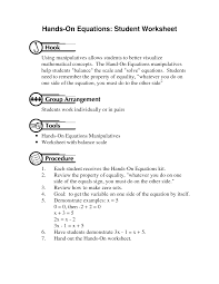Identity Property Of Multiplication Worksheets Hands On Equations Worksheets