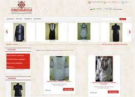 design online clothes web design online store ethnic clothes order site web design web