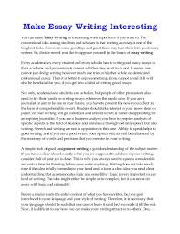 university essay about myself and future argumentative essay