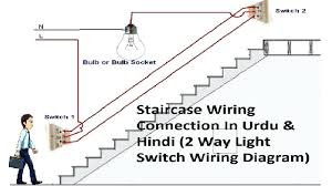wiring diagram 3 way switch 2 lights for a pilot light delighted at