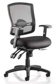 Black Mesh Office Chair Dulce Luxury Black Mesh Back Office Chair