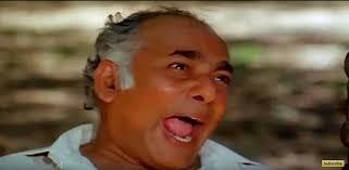 Manu Meme - download plain meme of prathapachandran in manu uncle movie with