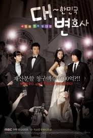 bioskopkeren good doctor ns21 nonton movie 21 film lk21 layarkaca21 download drama korea