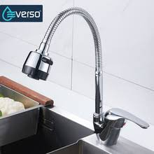 online get cheap cool kitchen faucets aliexpress com alibaba group