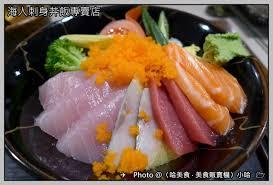 d馗orer une cuisine 日式 台北 萬華 海人刺身丼飯專賣店 西門町丼飯 哈美食 美食販賣機