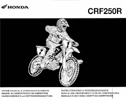 2008 honda crf250r u2014 owner u0027s manual u2013 174 pages u2013 pdf