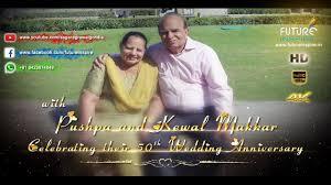 pushpa and kewal makkar 50th wedding anniversary invitation
