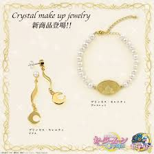 serenity earrings sailor moon make up jewelry from premium bandaisailor moon